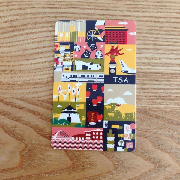 松山空港限定の悠遊カード