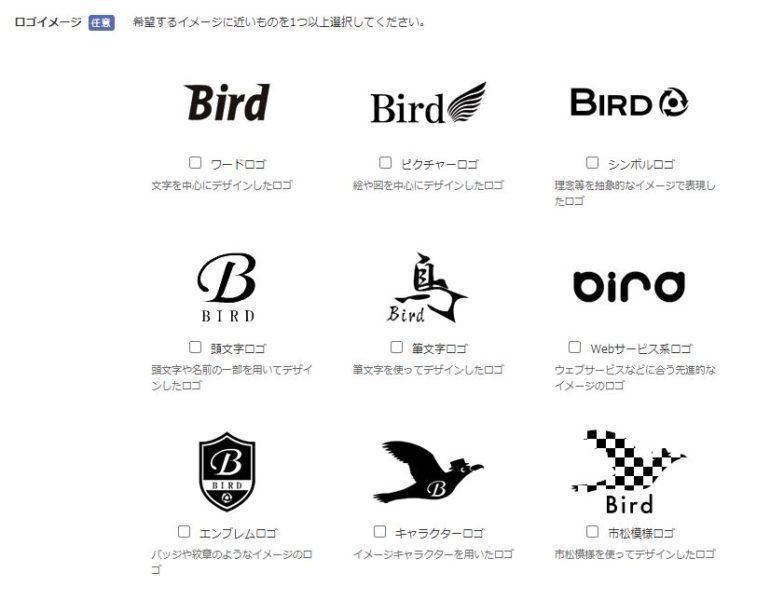 CloudWorksでロゴ制作